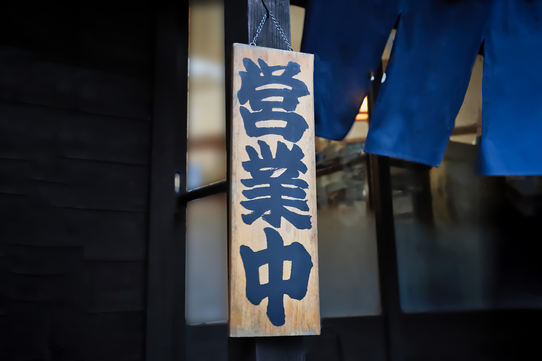 飲食 店 wordpress テーマ